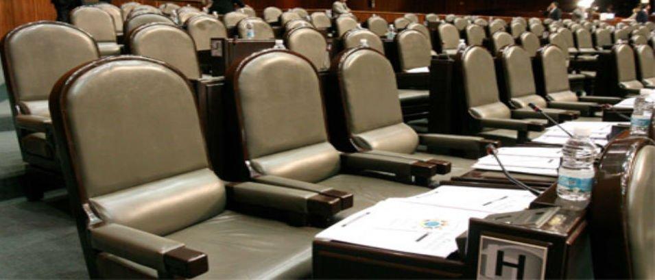 CRÓNICA POLÍTICA: Sanción ejemplar a legisladores que atenten contra la Constitución